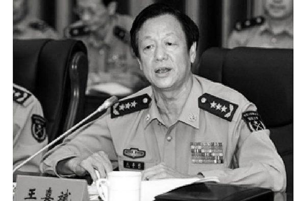 中共原国防大学校长王喜斌落马。(网络图片)