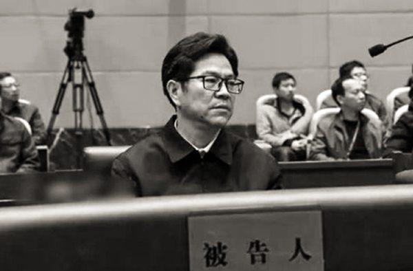 刘志庚被庭审现场。(网络图片)