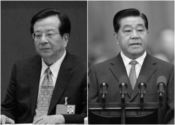 外媒披露2017中国富豪黑名单 牵出两前常委