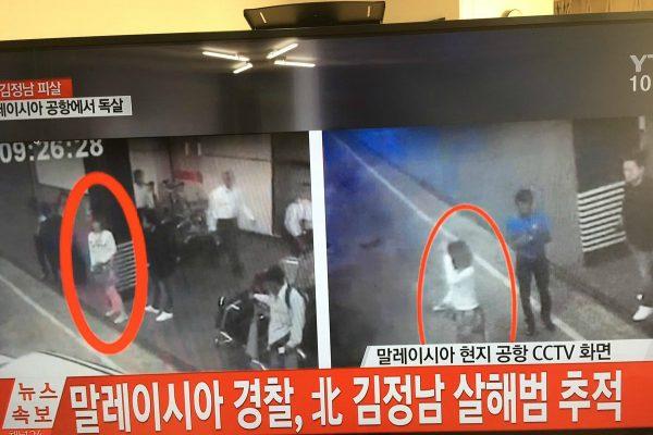 刺杀金正男的越南籍嫌犯(白衣女子)自称受骗,图为韩国媒体对现场监控的分析(网络图片)