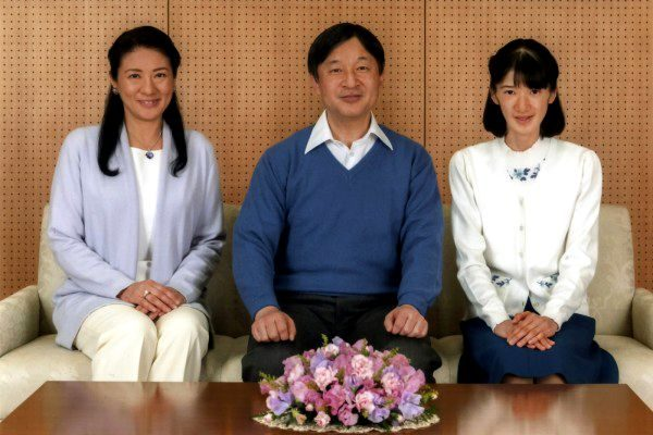 日德仁亲王庆57岁生日 爱子公主暴瘦成焦点