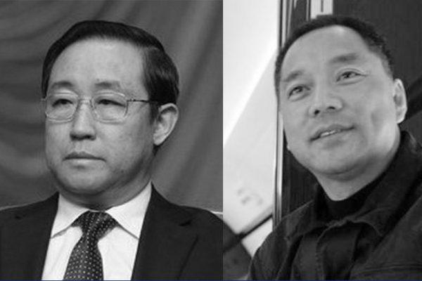 """""""知情人""""微信爆料:傅政华将被扔在大街上"""