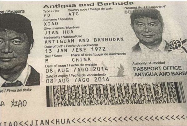 """""""唯二""""巡回大使 肖建华加勒比岛外交护照首曝光"""
