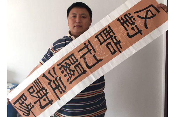 """陈建刚律师因揭露谢阳律师遭受酷刑而被迫""""休息"""""""