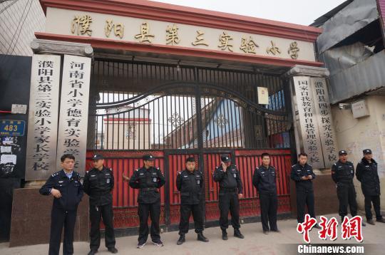河南小学生集体如厕发生踩踏惨剧 1死5重伤
