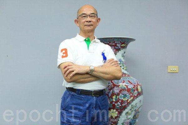 台湾企业家黄士坤