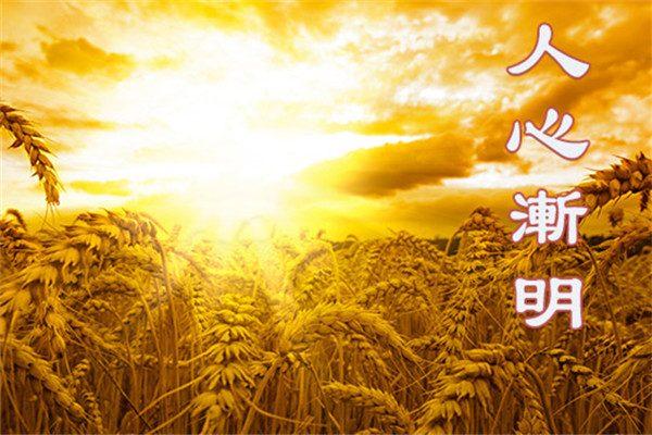 从古今天象看天象预警人间异动(七)