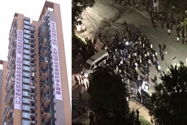 深圳佳兆业前海花园业主抗议当局私建垃圾站