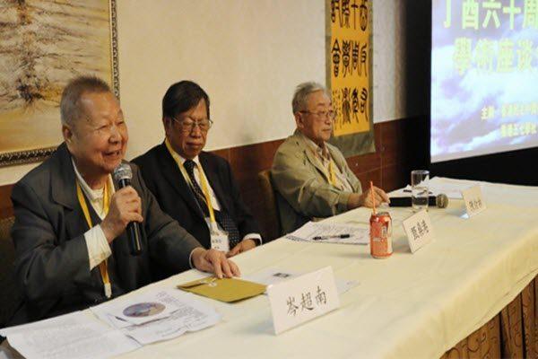 反右60周年国际研讨会香港召开 中共为阻开会阴招迭出