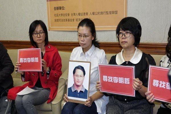 """民进党前党工""""被失踪""""证实被中共国安拘留"""