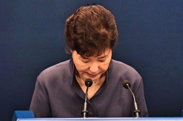 秉持司法公正 韩检决定对前总统朴槿惠申请逮捕令