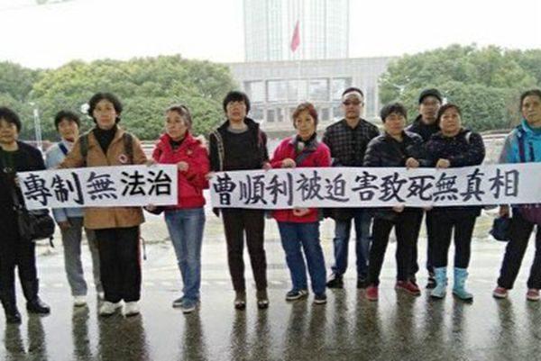 上海访民两会期间遭关押被野蛮殴打 控诉黑保安