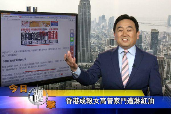 【今日点击】郭文贵家族涉及案件上百宗 子在香港有13家公司 截图
