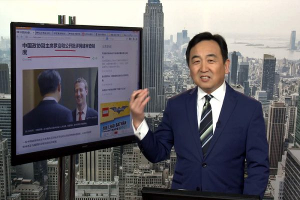 【今日点击】北京两会:BBC记者采访遭暴打被迫签认罪书