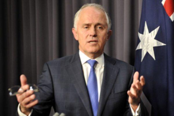 中澳引渡条约遭多方反对 澳洲当局停止推动