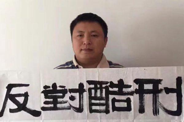 北京维权律师陈建刚(网络图片)