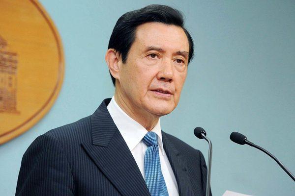 台湾前总统马英九泄密案一审判无罪