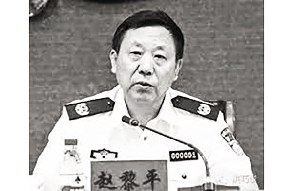 赵黎平(网络图片)