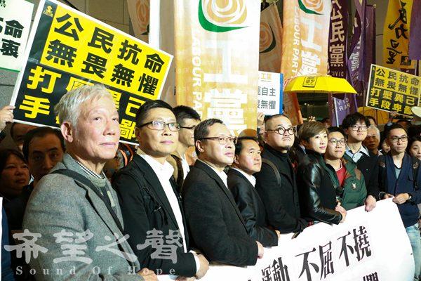 新特首林郑称修补社会撕裂 占中领袖翌日被起诉清算伞运正式启动