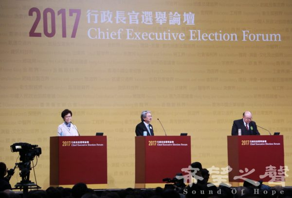 3名特首候选人周日同场出席选举前最后一次论坛。(摄影:梁路思)