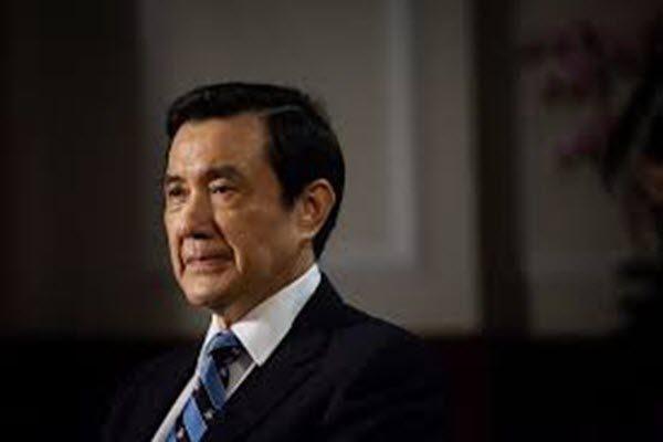 台湾前总统马英九被控泄密 最高面临3年刑期