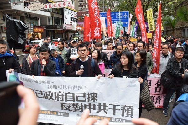 【组图】特首选举日民阵反中共钦点 警民一度对峙