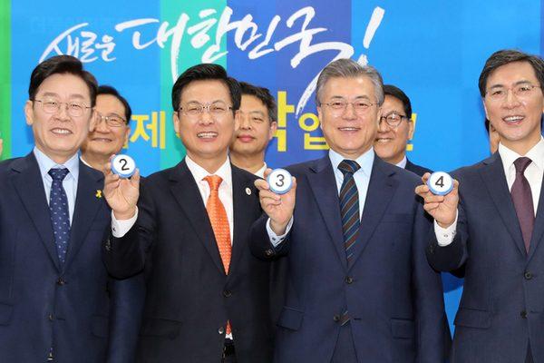 南韩总统初选 共同民主党文在寅获胜
