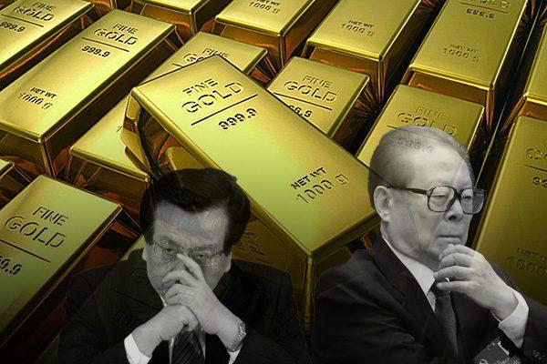 肖建华落网 监察部长发惊人语 坐实经济政变?