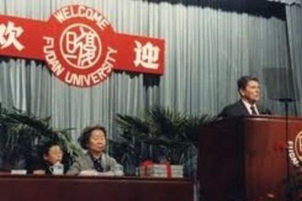 美国总统里根1984年在复旦演讲 至今震撼!