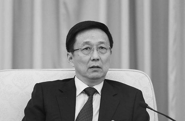 韩正两会锁眉头 习近平暗批上海问题大?