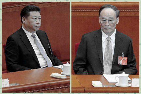 中共修宪拟废任期限制 为延续习王体制铺路?