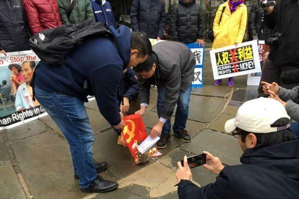 乌坎庄烈宏在美抗议 母子遭死亡威胁