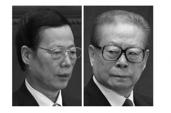 突破「禁區」兩大案同日審理 其中一「虎」創貪腐記錄