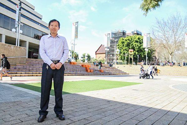 武漢最優秀的工程師盛正平被迫移居澳洲