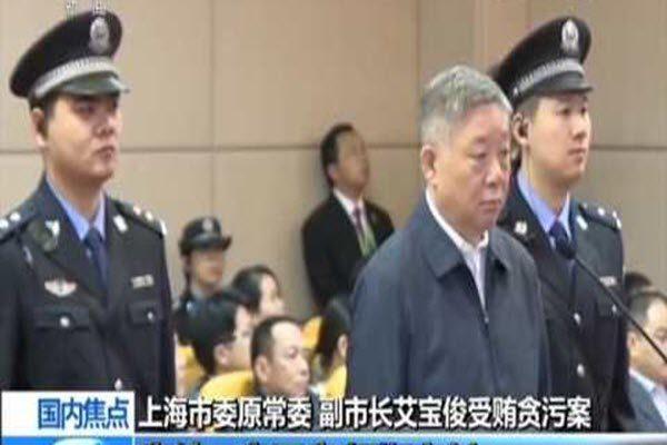 """他供出了谁?江泽民儿子的""""死党""""贪5千万 被轻判"""