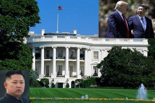 白宫罕见动作 川习就朝核问题达成协议