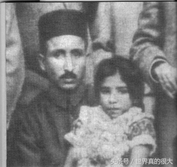 萨迪和她的父亲