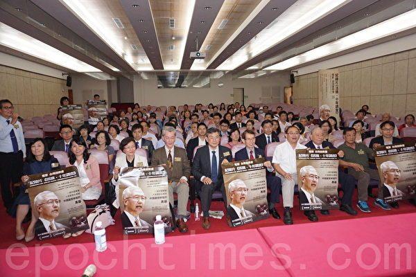 『活摘?十年调查』台湾首映 观众:应立即制止中共残暴