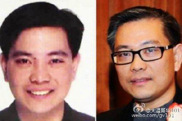 北京追逃罕见公布藏匿地址 江泽民密友之子在案