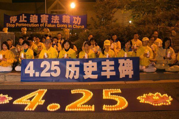 坚韧平和反迫害 全球各地纪念425上访十八周年