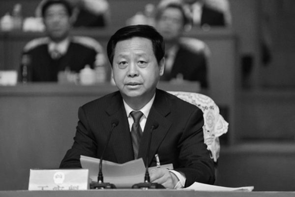 王宪魁主政黑龙江深涉贪腐淫乱丑闻。(网络图片)