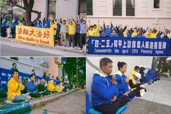 湾区法轮功学员静坐请愿,呼吁中共停止信仰迫害