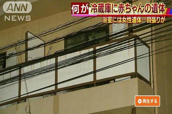 日本北九州公寓惊现中国女留学生尸体 打开冰箱更吓人…