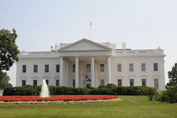 习近平访美 白宫网站签名 促请停止活摘法轮功学员器官