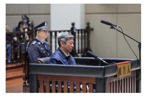前河北政法委书记张越一审开庭