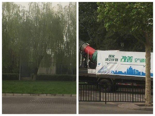 沙尘暴来袭 北京环保部门对空气质量造假