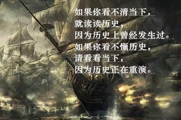 五千年没一个人懂:中华历史上31个千古谜团!
