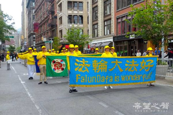 纽约第11届舞蹈大游行 法轮功展风采