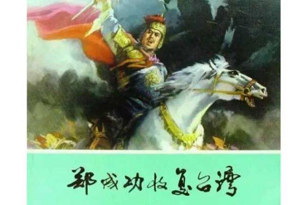 18岁调戏小妈,21岁当上海贼王,42岁卖国求荣,这个人竟然有个当民族英雄的儿子