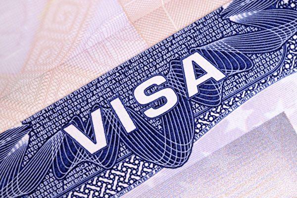 川普签署新行政令 非移民签证审批时间将延长